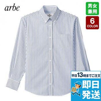 EP-8241 チトセ(アルベ) 長袖ボタンダウンシャツ(男女兼用)