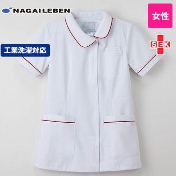 HOS4902 ナガイレーベン(nagaileben) ホスパースタット チュニック(女性用)