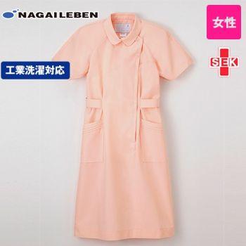KEX1157 ナガイレーベン(nagaileben) ケックスター ワンピース(女性用)