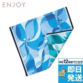 EAZ696 enjoy ボリュームのある袋型、自在に印象が変わるリバーシブルのミニスカーフ