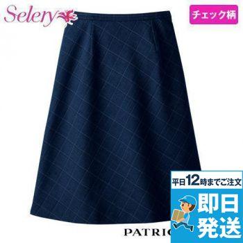 S-16541 16549 [秋冬用]パトリックコックス Aラインスカート ブラインドチェック