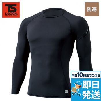 TS DESIGN 8225 マイクロフリースロングスリーブシャツ(男性用)