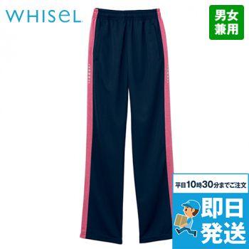 自重堂 WH90246 WHISEL パンツ(男女兼用)