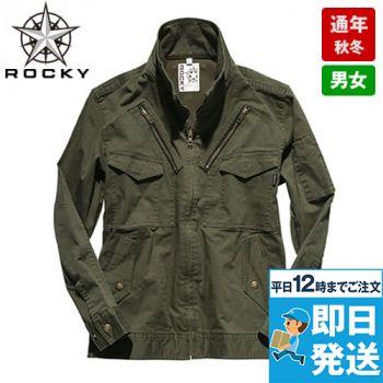 ROCKY RJ0905 ツイルフライトジャケット(男女兼用)