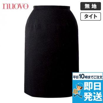 FS4566 nuovo(ヌーヴォ) [通年]セミタイトスカート(52cm丈) 無地