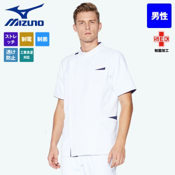 MZ-0161 ミズノ(mizuno)