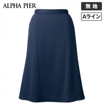 AR3634 アルファピア [春夏用]Aラインスカート 無地(ニット/高通気)