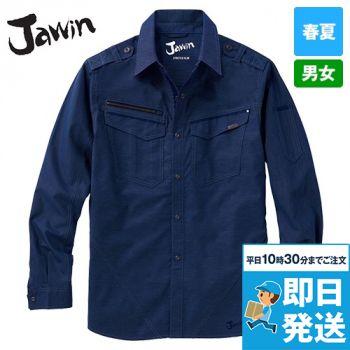 自重堂Jawin 56604 [春夏用]ストレッチ長袖シャツ