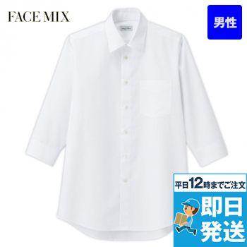 FB5042M FACEMIX 七分袖/レギュラーカラーシャツ(男性用)