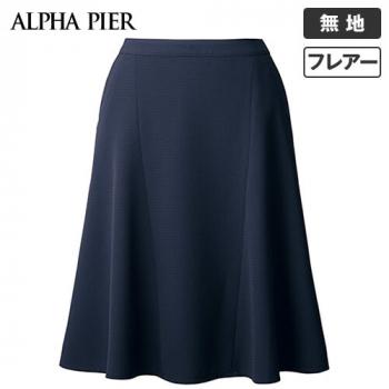 AR3674 アルファピア [春夏用]フレアスカート 無地(ストレッチ/吸汗速乾)