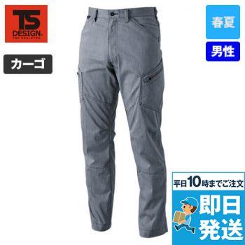 TS DESIGN 5304 [春夏用]ライトテックメンズカーゴパンツ(男女兼用)