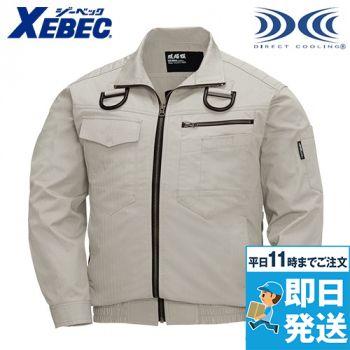 ジーベック XE98102 [春夏用]空調服 ハーネス対応 綿100%現場服ブルゾン