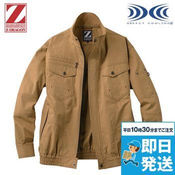 自重堂 74000 [春夏用]Z-DRAGON 空調服 綿100% 長袖ブルゾン
