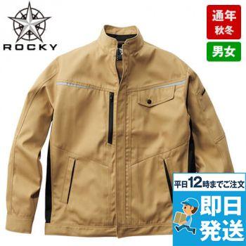 RJ0909 ROCKY ブルゾン(男女兼用) ツイル