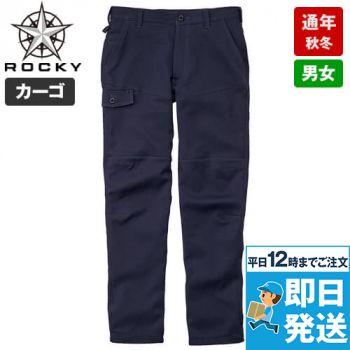 RP6913 ROCKY ライダースパンツ(男女兼用) バックツイル