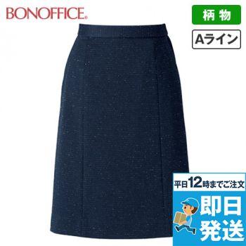 AS2304 BONMAX/ブークレーニット Aラインスカート 36-AS2304