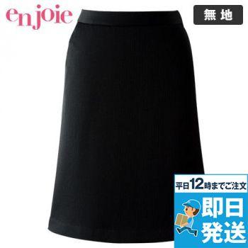 en joie(アンジョア) 51853 [通年]Aラインスカート リバティプリント 無地[リバティ/ニット]