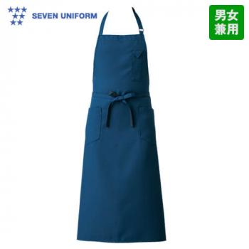 CT2363 セブンユニフォーム 胸当てロングエプロン(男女兼用)