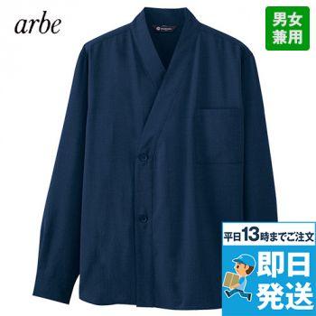 DN-8502 チトセ(アルベ) 和風長袖シャツ(男女兼用)