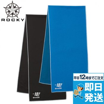 RA9906 クールコアタオル(ブルー&ブラックの2枚セット)