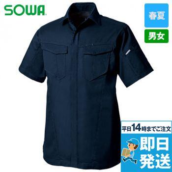 3008-03 桑和 半袖シャツ(男女兼用)