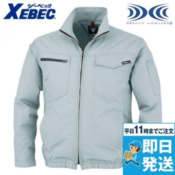ジーベック XE98012 [春夏用]空調服 制電長袖ブルゾン