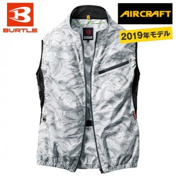 空調服 バートル AC1024 [春夏用]エアークラフト 迷彩ベスト(男女兼用) ポリ100%