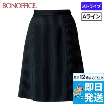 BONMAX BCS2704 Aラインスカート [ストライプ/吸水速乾/ストレッチ]