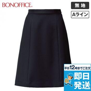BONMAX BCS2106 [通年]Aラインスカート 無地 [ストレッチ/防汚]