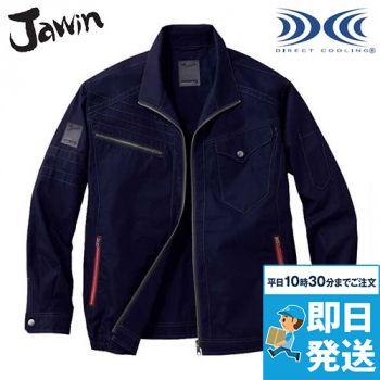 自重堂 54070 [春夏用]JAWIN 空調服 長袖ブルゾン 綿100%