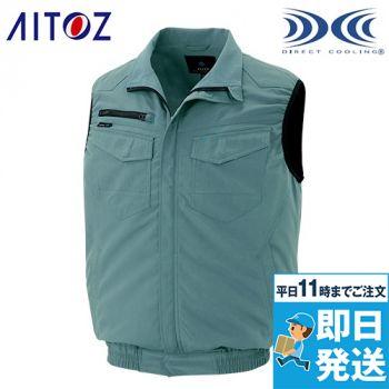 AZ2997 アイトス 空調服 ベスト(男女兼用) ポリ100%