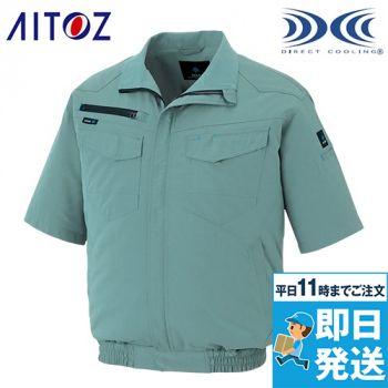 AZ2998 アイトス 空調服 半袖ブルゾン(男女兼用) ポリ100%