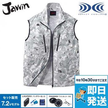 自重堂Jawin 54060SET [春