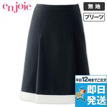 en joie(アンジョア) 51925 プリーツスカート