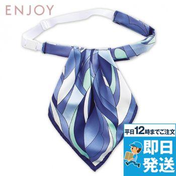 EAZ762 enjoy 柔らかな印象を与える繊細な幾何学模様のアスコットスカーフ