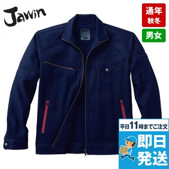 自重堂Jawin 52700 [秋冬用]ストレッチジャンパー