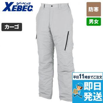 ジーベック 120 [秋冬用]防寒パンツ