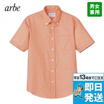 EP-8604 チトセ(アルベ) ボタンダウンシャツ/半袖(男女兼用)