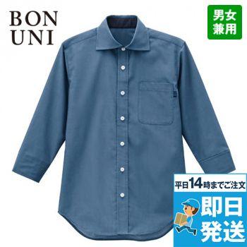 24313 BONUNI(ボストン商会) ワイドカラーシャツ/長袖(男女兼用)