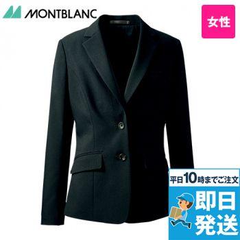 BM1001 MONTBLANC ジャケット/長袖(裏地付)(女性用)