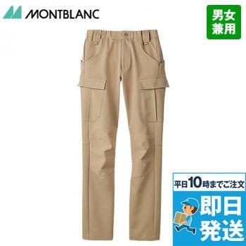 FP7412 MONTBLANC 腰ケアパンツ(男女兼用)