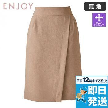 ESS775 enjoy [春夏用]ナチュラルでリラックス感のあるメランジ調素材のセミタイトスカート[ストレッチ/吸汗速乾]