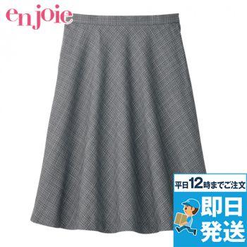 en joie(アンジョア) 56704 [春夏用]上品なグレーツイードのフレアースカート[ツイード/接触冷感/ストレッチ]