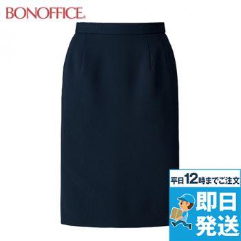 BONMAX AS2322 ハッピーコーデ タイトスカート
