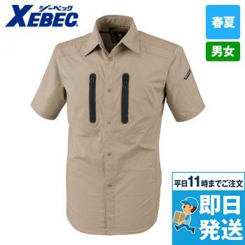 ジーベック 1732 半袖シャツ