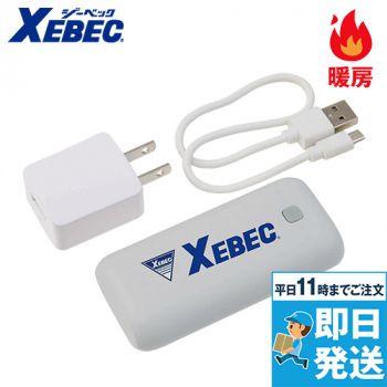 166 ジーベック モバイルバッテリーセット