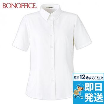 BONMAX RB4563 [通年]半袖ブラウス ポリジン[抗菌防臭]