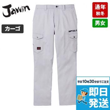 自重堂 52802 [秋冬用]JAWIN ストレッチノータックカーゴパンツ
