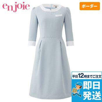 en joie(アンジョア) 61970 ワンピース