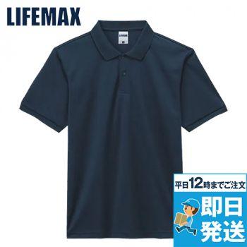 4.6オンス ポロシャツ